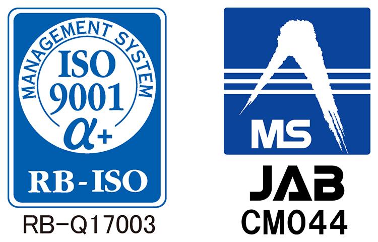 MANAGEMENT SYSTEM ISO9001α+ RB-ISO RB-Q17003 MS JAB CM044